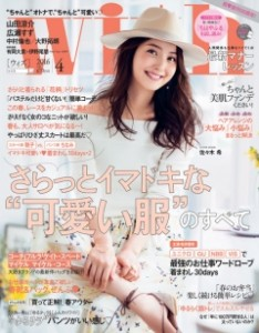 スキャン‗with_cover_s